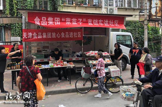 蔬菜直通车开进社区