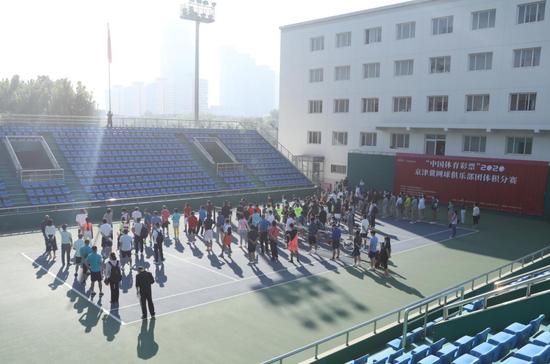 """2020""""中国体育彩票""""京津冀网球团体积分赛天津站举行"""