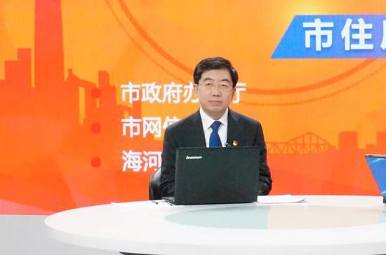▲天津市住房和城乡建设委员会主任蔡云鹏