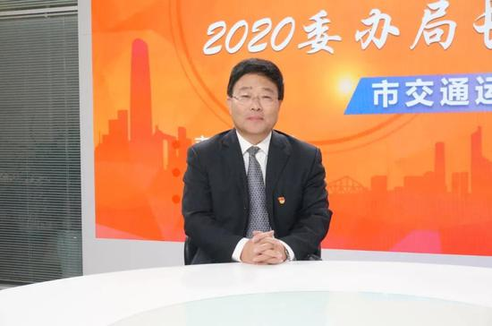 ▲天津市交通运输委党委书记、主任 王魁臣