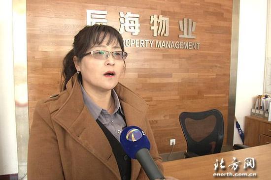 天津辰海物业公司孙经理接受记者采访