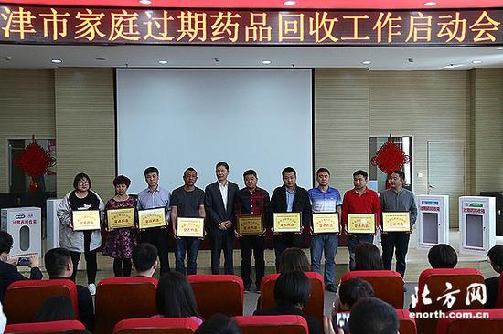 天津首批128家药店参与家庭过期药品回收活动