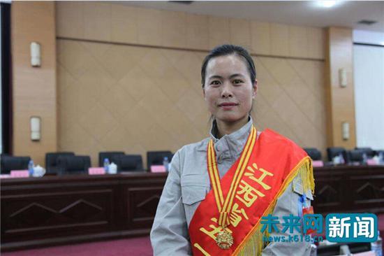王中美荣获江西省五一劳动奖章(受访者供图)