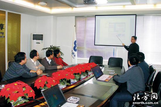 天津通卡工程师讨论