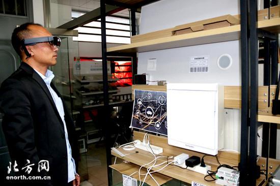 天津腾领AR眼镜物联网应用