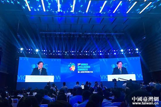 第二届世界智能大会开幕式现场(中国台湾网 黄晓迪 摄)
