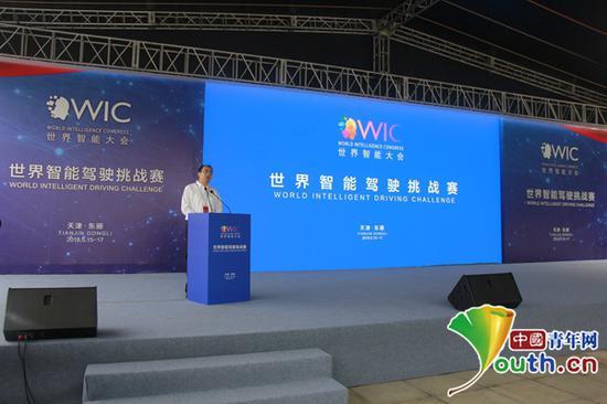 图为智能驾驶挑战赛开幕式现场。中国青年网记者 李华锡 摄