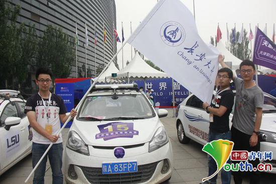图为长安大学参赛同学。中国青年网记者李华锡 摄