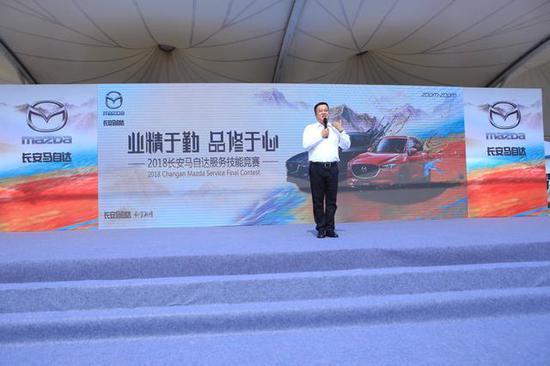 长安马自达汽车销售分公司执行副总经理 王金海