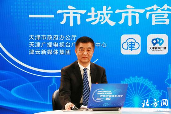 天津市城市管理委员会主任薛新立