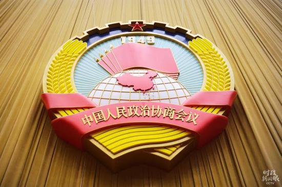 △政协会徽。(总台央视记者彭汉明拍摄)