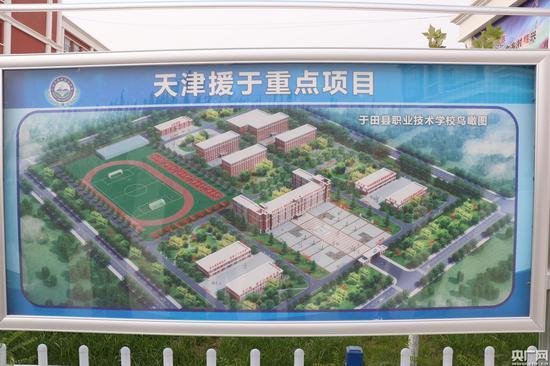 天津援助项目于田县职业技术学校(央广网记者 刘阳 摄)