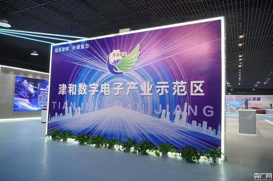 数字电子示范区(央广网发 通讯员冯浩然 摄)