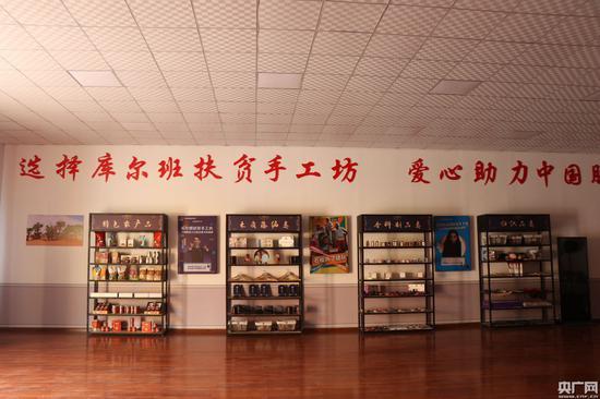 库尔班手工坊中的产品展示(央广网记者 刘阳 摄)