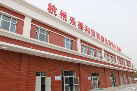 天津今年从浙江杭州引入乐播电商打造和田电商综合基地(央广网记者 刘阳 摄)