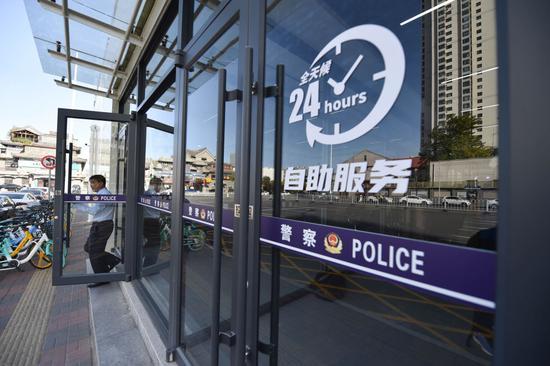 天津市首个24小时交管自助服务大厅投入使用