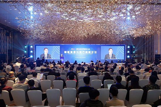 第五届世界智能大会智能健康与医疗高峰论坛举行