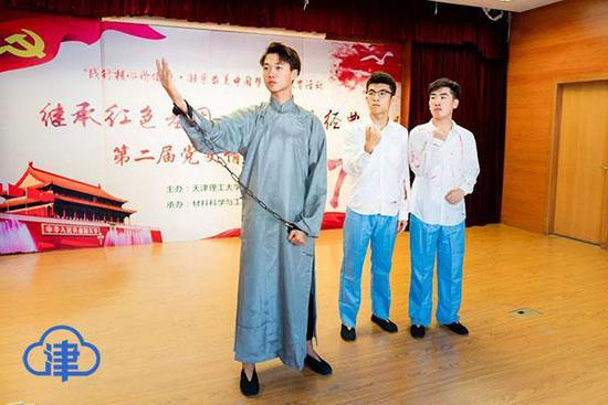 【不忘初心 牢记使命】天津理工大学学子自编自导 深情演绎《可爱的中国》
