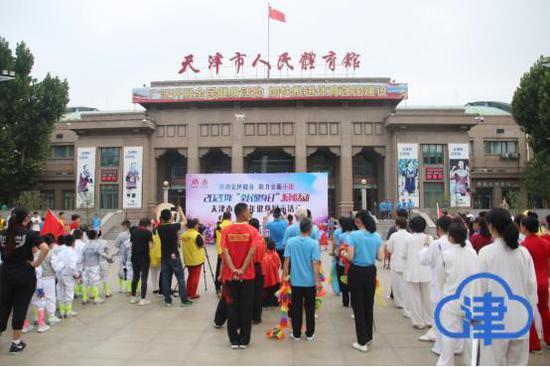 全民健身日系列活动——天津市中老年人健身展示活动于人民体育馆举行