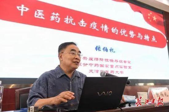 ▲7月24日,张伯礼院士回到武汉,来到武汉市中医医院汉阳院区,分享《中医药抗击疫情的优势与特点》主题演讲