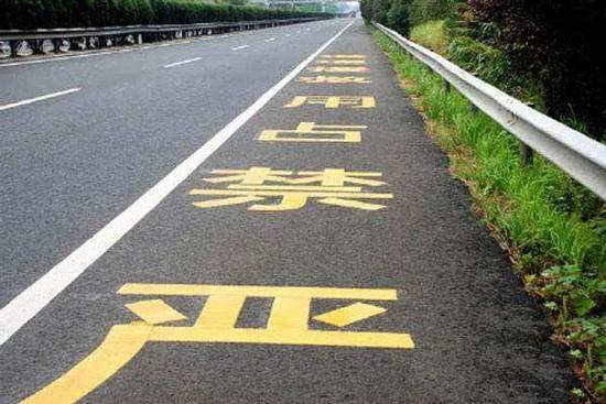 男子国庆返乡途中堵在高速一口气拍361张照片举报...