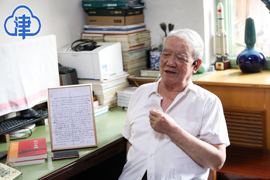 从湖北到天津 一份跨越千里的教师节礼物
