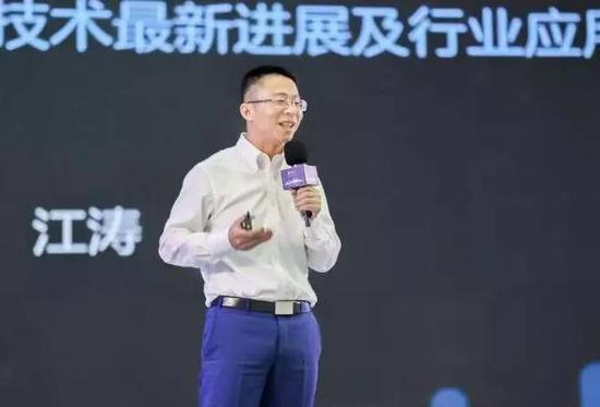 科大讯飞高级副总裁江涛