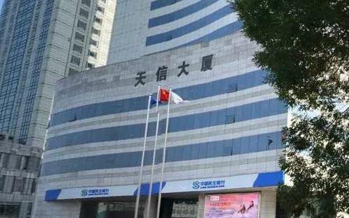 天津信托77.58%股权拟转让 底价合计近60亿