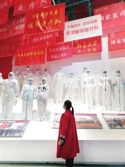 鲁雪晶在天津医疗队旗帜下。