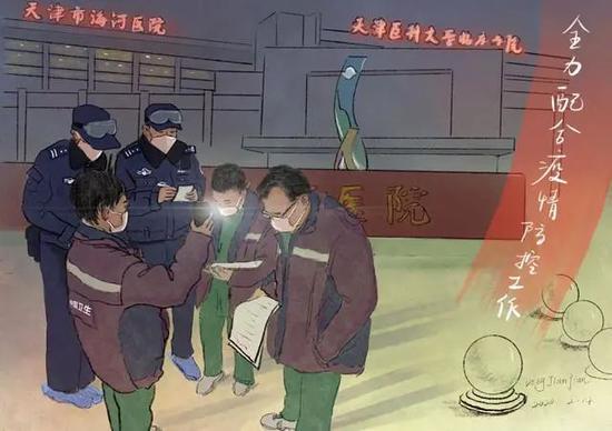 """战""""疫""""中的警营故事丨与疫情咫尺之距 天津警花用漫画定格战""""疫""""瞬间"""
