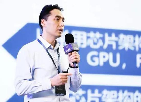 Intel中国研究院院长宋继强
