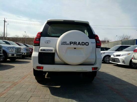 公司名称:万途(天津)国际贸易有限公司