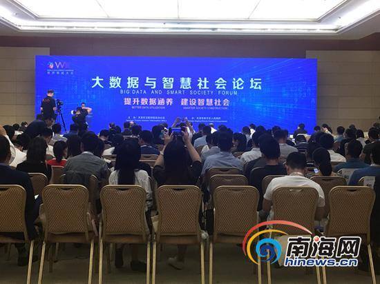 5月17日,第二届世界智能大会大数据与智慧社会论坛在天津梅江会展中心举行。南海网记者 庄晓珊 摄