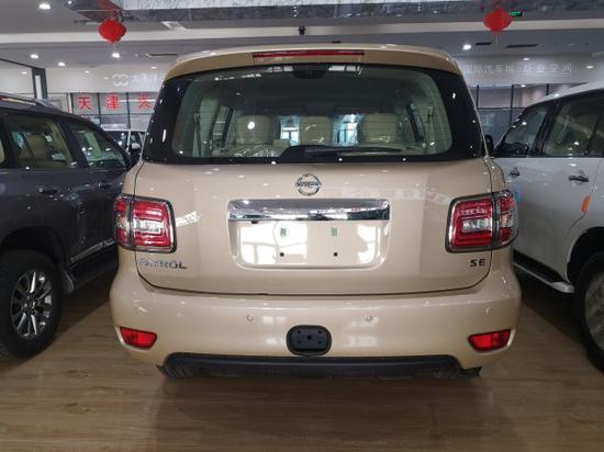 公司名称:天津丰和鑫达汽车国际贸易有限公司