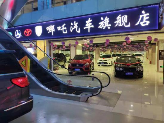地址:天津港保税区森扬国际汽车城负一层哪吒展位图片