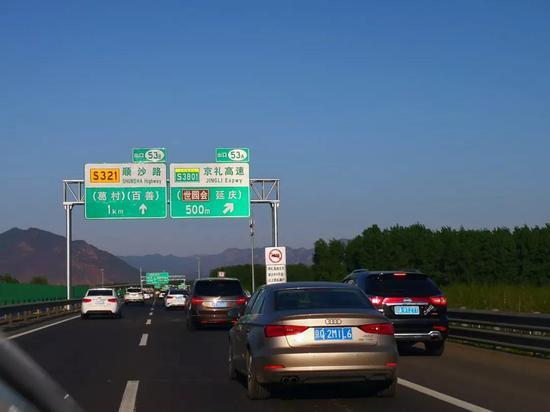 北京将取消高速费起步价 5毛钱也能跑一次高速