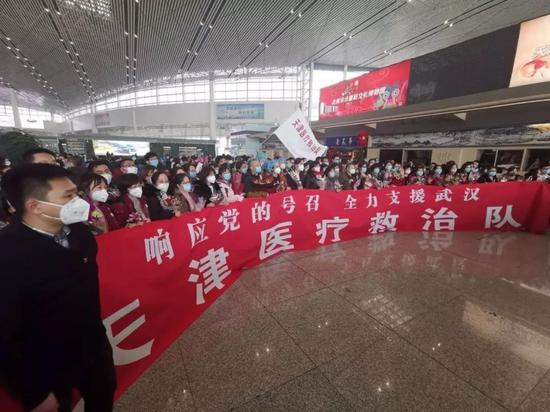【最美护航者】天津:医疗救治队集结远征,驰援武汉