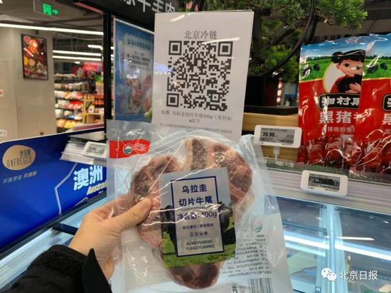10余省份检出阳性 能否停止冷链食品进口?冷链食品怎么吃更安全?专家回应