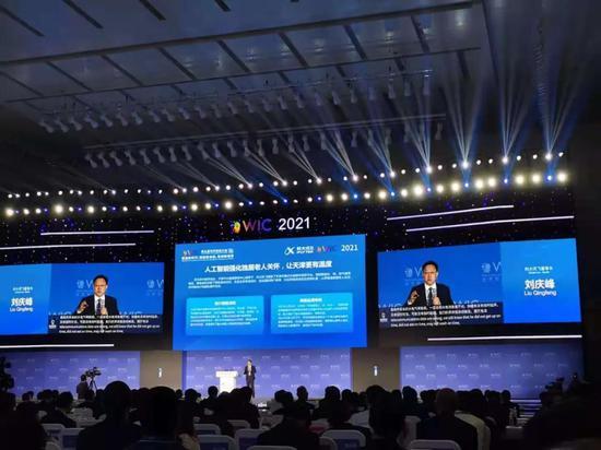 (科大讯飞董事长刘庆峰在高峰会上发表演讲/小周)