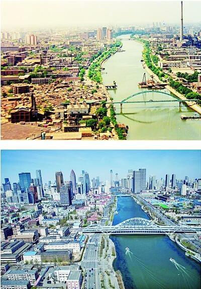 上图为20世纪七八十年代的天津海河旧貌,下图为今日海河新貌。常津生摄/光明图片