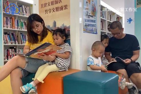 暑期不少家长带孩子到图书馆读书