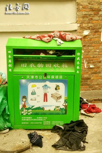"""回收箱衣物外溢严重,影响社区环境(图片由网民""""杨洪雨""""提供)"""