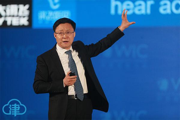 科大讯飞刘庆峰:未来机器人也具备理解和思考能力