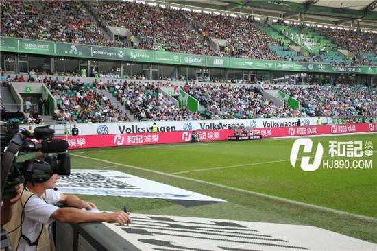 德甲25轮沃尔夫斯堡主场迎战 和记娱乐微博助威团现身