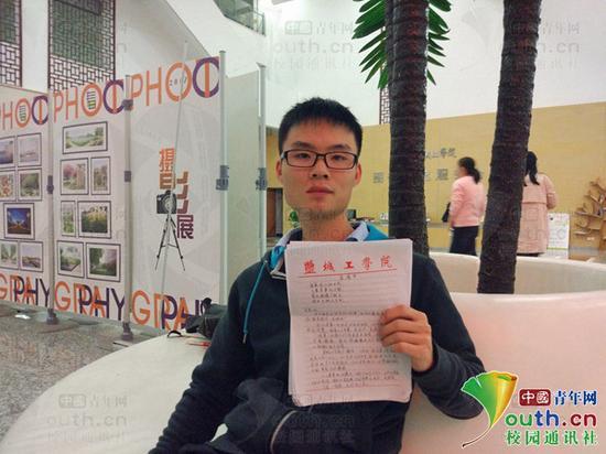 薛宇清和情书的合影。中国青年网通讯员 闫春旭 摄