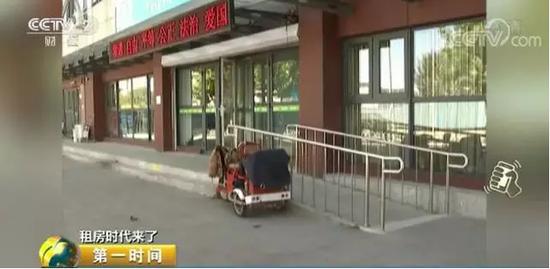 """唐家岭社区卫生服务站站长黄玫表示:""""租赁住户和我们当地的居民是同等待遇,享受到北京医疗服务的项目和内容。"""""""