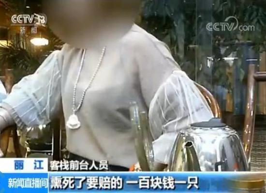李先生说,前台人员向客人推介旅游项目倒是很热心。