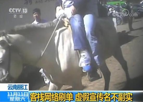 在丽江古城的一些客栈,让客人进行二次消费拿回扣已成为一种常态。丽江风花雪月连锁客栈一位管家承认他们拿回扣的事实。