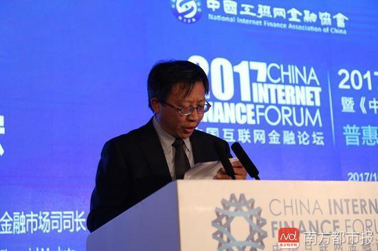 10月28日,2017中国互联网金融论坛在北京召开,中国人民银行金融市场司司长纪志宏发表致辞。