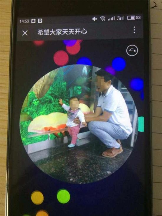 施女士的丈夫俞某与另外一名女子所生的孩子。